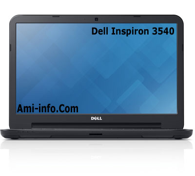 SERIES TÉLÉCHARGER DRIVER DELL INSPIRON CARTE 3000 GRAPHIQUE 15