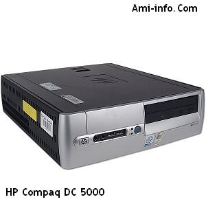 driver carte graphique hp dc5000