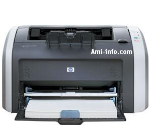 pilote imprimante hp laserjet 1010 pour windows 7